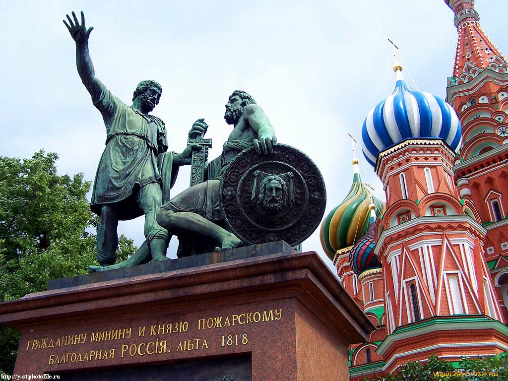Картинка памятник минина и пожарского